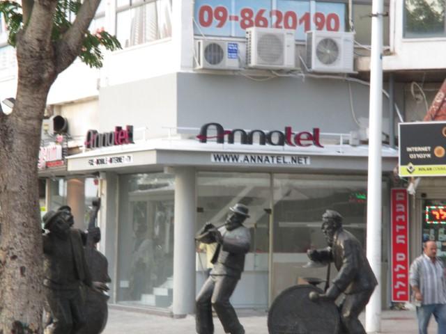 אותית-בניות-אנאטל