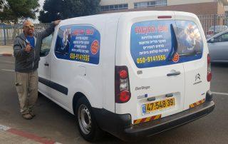 מיתוג-רכב-טופז-התקנות