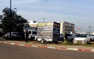 שיש-ישראל-עגלה-נגררת-חיפי-במדבקות